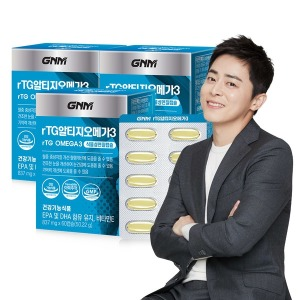 rTG 알티지 오메가3 비타민E 60캡슐x3박스 식물성캡슐 - 상품 이미지