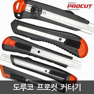 도루코 L301 커터기 커터칼
