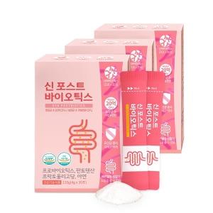포스트바이오틱스 마이크로바이옴 30포x3박스+쇼핑백