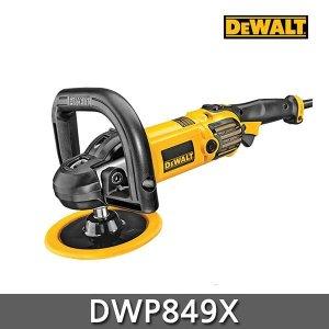 디월트 DWP849X 폴리셔 전문가용 광택기 자동차 도장