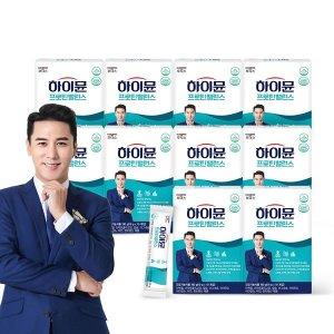 하이뮨 프로틴 밸런스 스틱 100입(19g 100개) 35%쿠폰