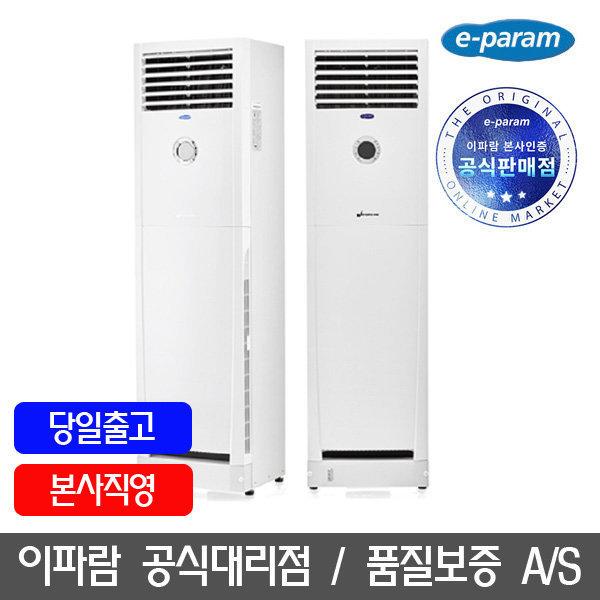 이파람 수냉식 에어컨 파워냉방 PW-F18CA 실외기없음