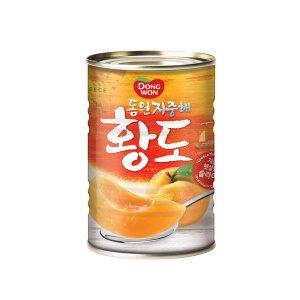 동원 지중해황도 슬라이스 410g (24캔) 무료배송