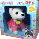 음성인식 말하는 진돗개 강아지인형 장난감