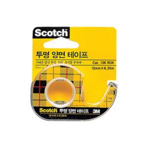 스카치 투명 양면테이프 136 12mm/ 스카치 테이프 모음