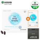 루테인지아잔틴 눈영양제 120캡슐 +60캡슐추가/6개월분