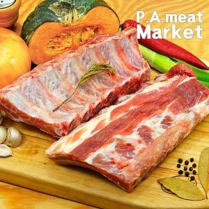 프리미엄 돼지등갈비 살많고잡내없는 돼지등갈비 1kg