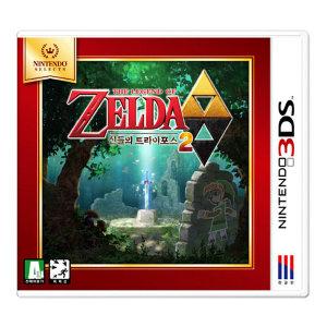 3DS 젤다의 전설 신들의 트라이포스2 Nintendo Selects