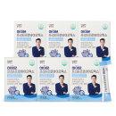 하이뮨 프리 프로바이오틱스 6박스(6개월분)