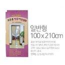 (100X210cm) 삼정 보온용방풍커텐 일반형/창문/비닐