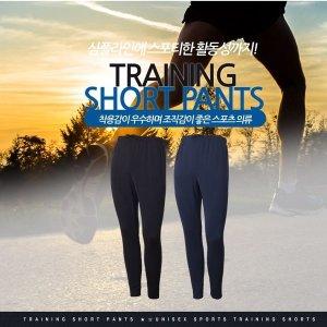 (블랙 XL(100)) 스키니 긴바지 등산팬츠 스판바지 긴