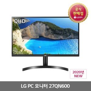 LG 27인치모니터 27QN600 QHD HDR10 프리싱크