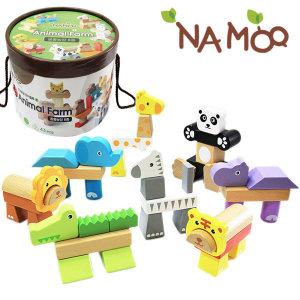 NAMOO 동물왕국 /북유럽스타일 어린이장난감 원목블럭