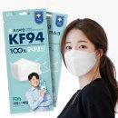 KF94 국산 마스크 의약외품 식약처인증 개별포장 100매