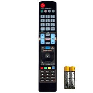 LG TV리모컨+건전지무료 COMBO-2201(고급형)