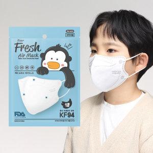 국산 KF94 새부리형 마스크 소형 50매 에버프레쉬