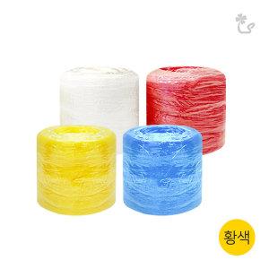 (바인더 끈 대 : 황색) 바인다 끈 다용도 포장끈