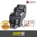 (공식판매점) 안마의자렌탈 그레이색상 MH60G