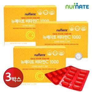 .(행사) 2+1 비타민C 3박스(600정) /비타민/A/B/C/D/E