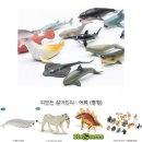 자연은살아있다 어류탐험 (중형) 동물 장난감 모형