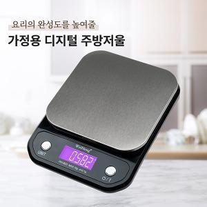 TB361 약국용전자저울/가루약 무게측정용 전자저울