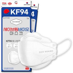 국산 고급 KF94 마스크 100매 대형 의약외품 개별포장
