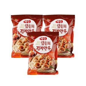 동원 개성 얇은피 김치 만두 1kg 3개