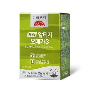 퓨어 알티지 오메가3 업그레이드 60캡슐 1박스/2개월