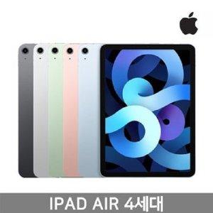 디언 아이패드 에어4 10.9 64G WIFI 정품