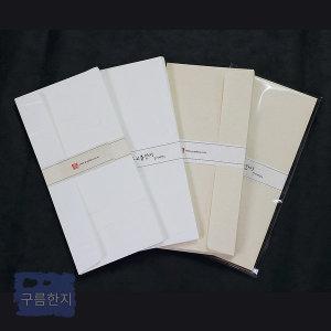 한지 자켓봉투 22 x10.6cm 10매 A4봉투 서류봉투