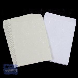 한지 대봉투 24.5 x34cm 50매 서류봉투 인쇄 한지봉투