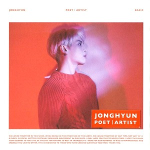 종현(Jonghyun) - Poet l Artist