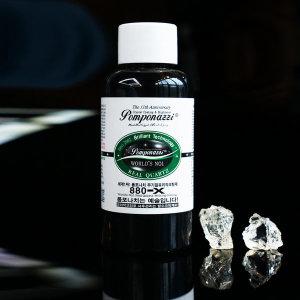 폼포나치 880-X 유리막코팅제 / 누구나 쉽게 셀프시공