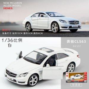 자동차 다이캐스트 장난감 24종-화이트 벤츠 CLS63