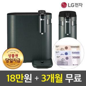 (공식판매점) 정수기렌탈 오브제상하좌우냉온 WD503AGB