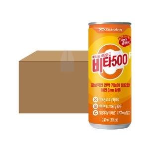 광동 비타500F 240ml(캔) x 30