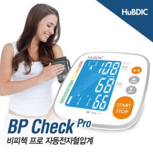 휴비딕 자동 전자 혈압계 비피첵 프로 HBP-1500 팔뚝형