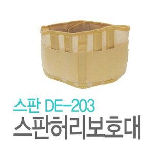 스판허리보호대DE-203 XL(34인치 이상)