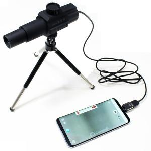 70배 USB 망원경 스마트폰연결 전자망원경 단망경