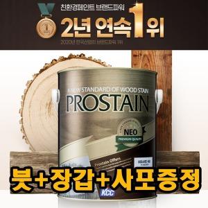 kcc 프로스테인3.6L 오일스테인 강력목재방부 데크