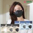 쉼표리빙 KF94 블랙 황사 미세먼지 마스크100매 대형