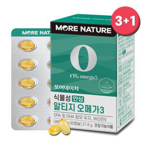 식물성 rTG 알티지 오메가3 혈행 개선 60캡슐x1박스