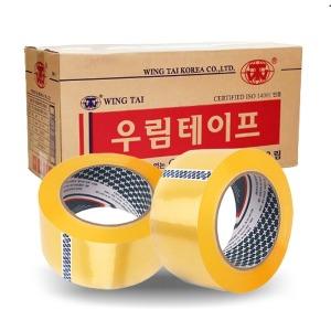 박스테이프 더블중포장(80Mx50개)H50 투명 택배 포장