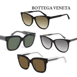 (현대Hmall)보테가 베네타 명품 선글라스 4종 택1