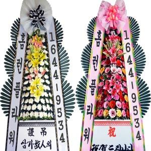 신규입점SALE-홈런플라워-전국2시간배송-근조/장례식