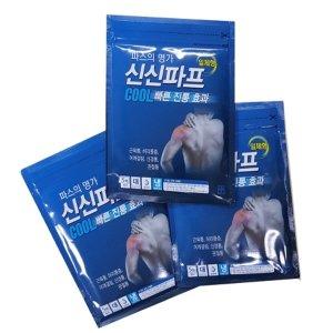 신신파프 쿨 20매/제일파프/대일쿨/에어파스/신신파스