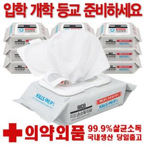 소독용에탄올 살균 소독제 리꼬 손소독티슈 50매 10개
