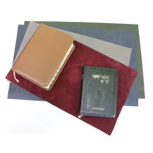 성경책리폼시트지 책커버교체 전공서적리뉴얼 표지DIY