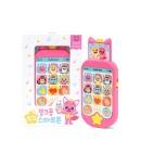 핑크퐁 팝업 스마트폰