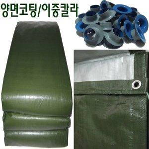 천막 방수포 방수천막 캠핑 캠핑용품 타프 차호로